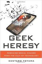 Geek_Heresy